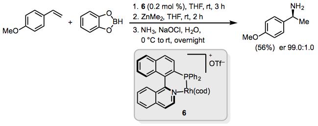 氢化胺-ALT-1.png