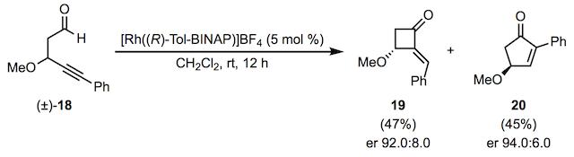 加氢酰化,立体声3.png